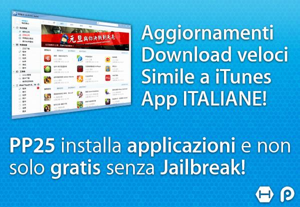 bannner art Come usare PP25 in italiano per scaricare e installare programmi IPA su iPhone senza Jailbreak